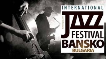 Jazz Fest Bansko 2016